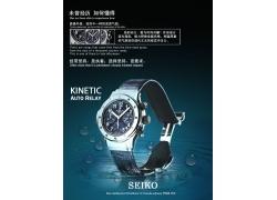 手表广告素材