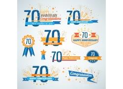 70周年庆图标