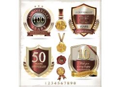 周年庆徽标金牌