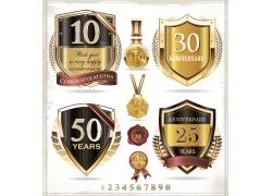 周年庆盾牌奖牌