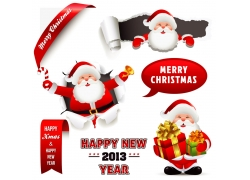 圣诞老人新年贺卡图