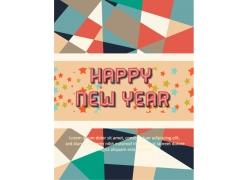 几何图形背景新年贺卡