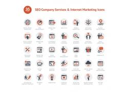 各种商业人物图标设计素材图片