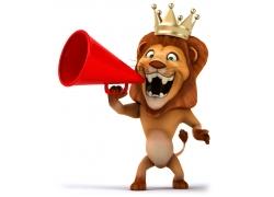 喊喇叭的3D卡通狮子