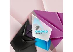 彩色折纸矢量背景图