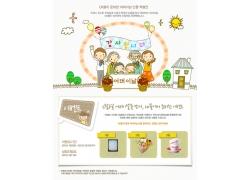 韩国专题网页模板图片