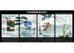 中国风水墨海报设计