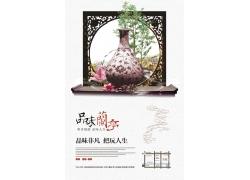 花瓶屏风海报背景