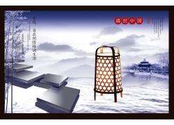 中国风地产海报背景