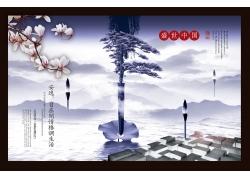 创意中国风地产海报