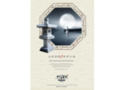 诗情画意的房地产业海报设计