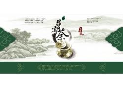 绿色中国风普洱茶海报设计