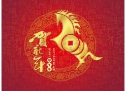 贺新年节日海报