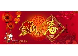 恭贺新春节日海报