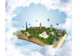 书中的环保节能城市
