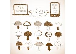 云朵和箭头复古元素