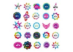 无线网络logo设计