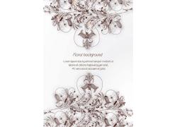 欧式花纹装饰封面