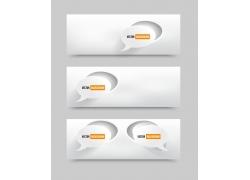 白色对话气泡式横幅设计