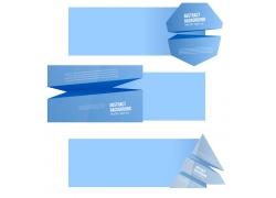 蓝色图形点缀横幅设计