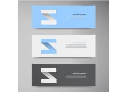 Z字横幅创意设计