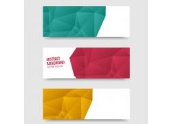 彩色新颖立体几何式横幅设计