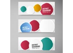彩色圆圈组合横幅设计