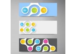 新颖连接圆式横幅设计