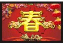 马年春节海报