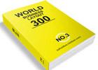 世界版式画册300强3