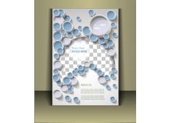商务手册封面设计图片