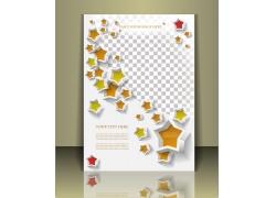 五角星商务手册封面设计图片