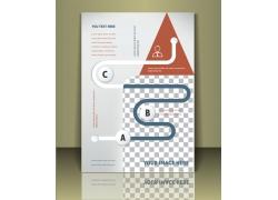 中性商务手册宣传杂志封面设计图片