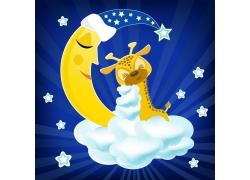 月亮和长颈鹿卡通画图片