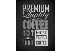 咖啡店黑板广告宣传设计