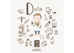 卡通医疗图标设计图片