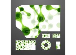 绿色清新背景企业VI设计