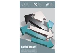 箭头封面企业宣传手册设计图片
