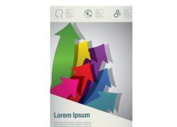 彩色箭头宣传手册封面图片