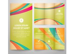彩色商务三折页宣传册图片