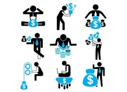 金融商业人物设计