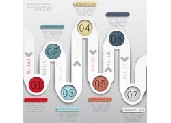 新颖创意信息图表