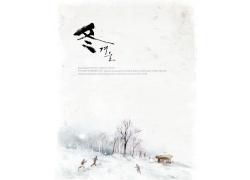 雪地上的人物插画图片