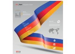 彩色纸条创意信息图表