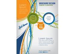 新颖宣传手册封面设计图片