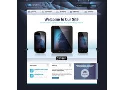 电子产品网页模板
