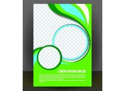 圆环和方格背景折页传单图片