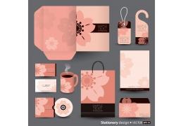 粉色花朵VI设计