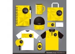 黄色服饰VI设计