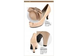 时尚女士高跟鞋